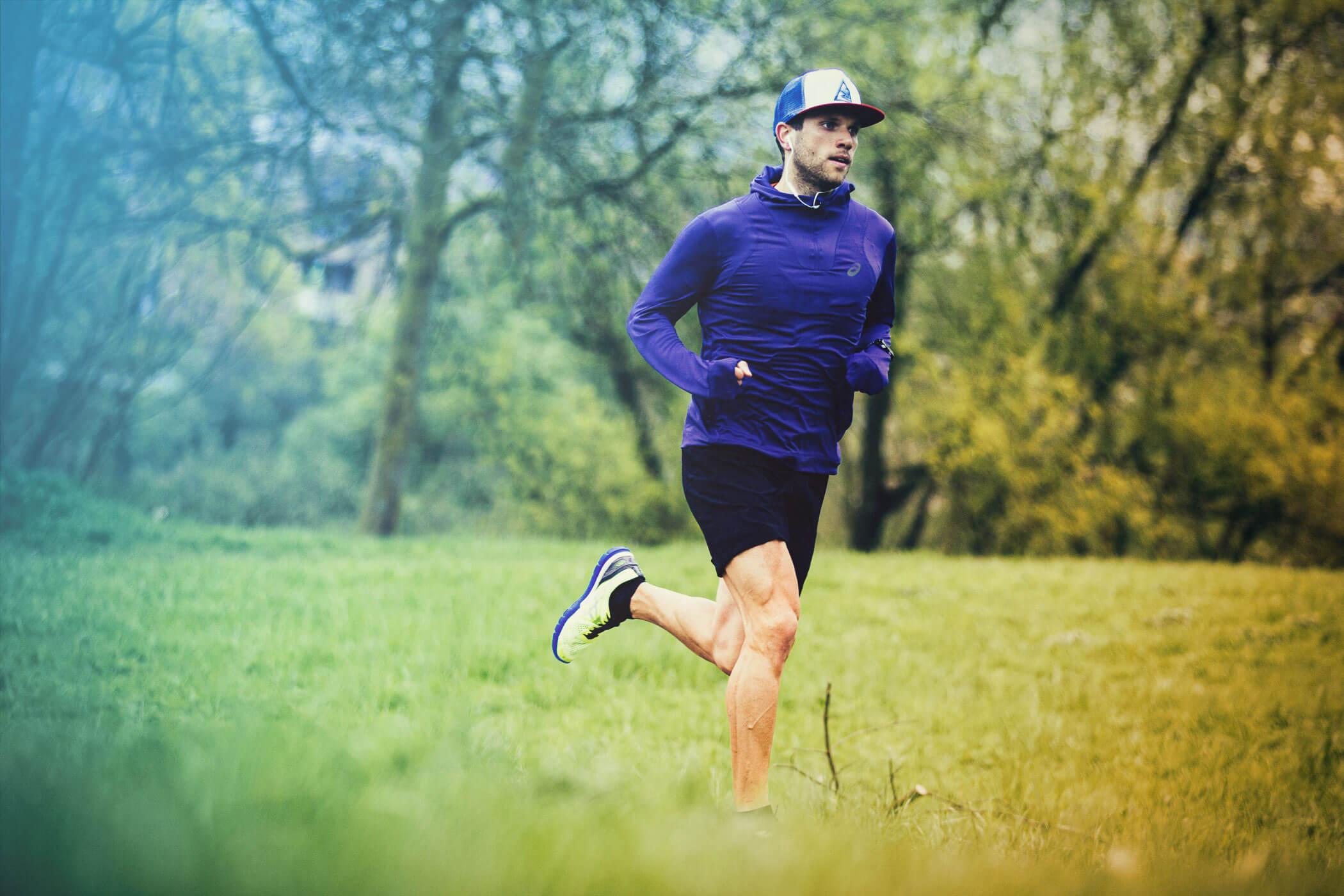 Laufverletzungen – Fersensporn, Läuferknie, Schienbeinkantensyndrom